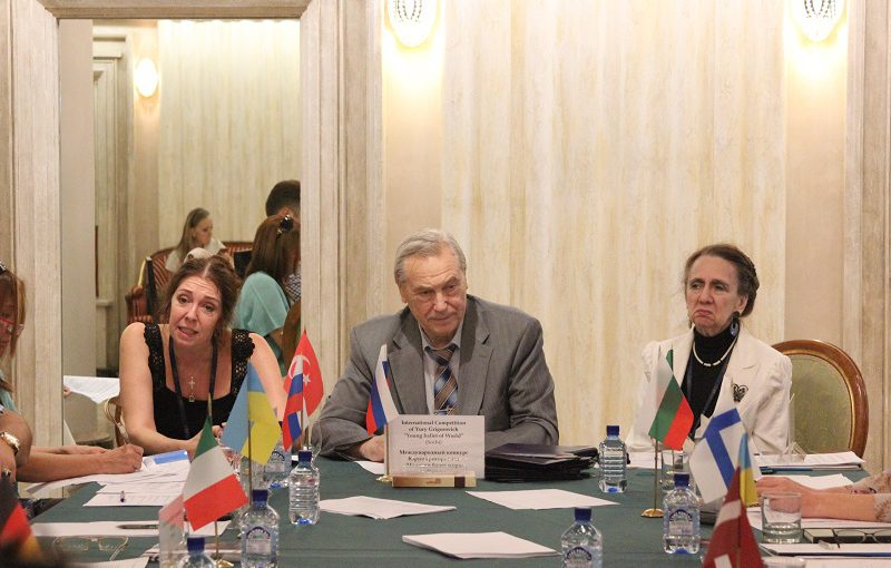 VII General Assembly of the International Federation of ballet competitions took place in Moscow