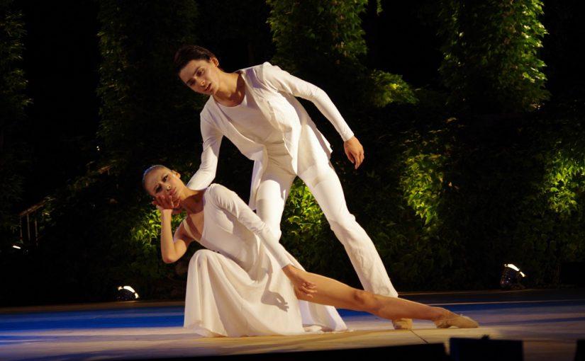 Подведены итоги XXVII Международного конкурса балета в Варне